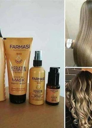 Полный  кератиновый комплекс восстановление для ваших волос за смешные деньги!