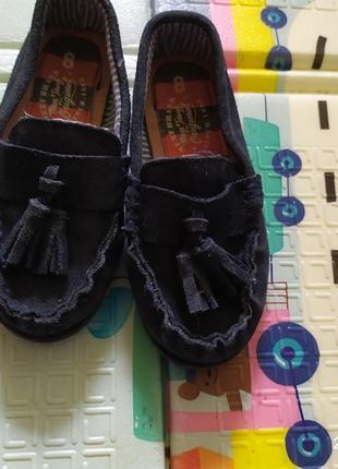 Макасини туфлі next