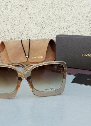 Tom ford очки женские солнцезащитные большие бежевые с градиентом