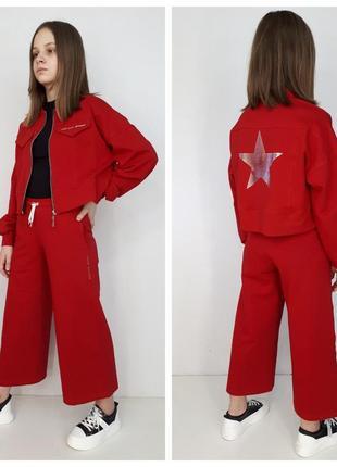 """Прогулочный костюм с кюлотами """"silver star"""" красный"""