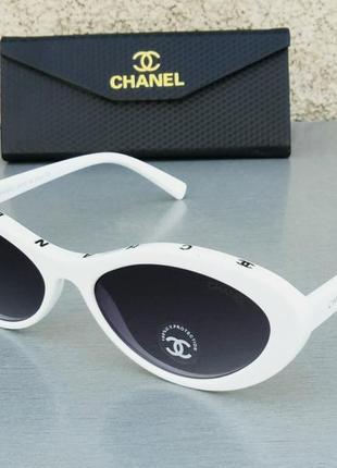 Chanel очки женские солнцезащитные овальные белые