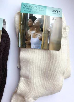 Кремовые носочки 35-37 р. вискоза, набор из 2 шт.