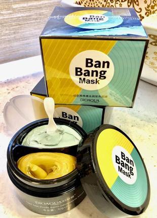 Маска двухфазная для комбинированной кожи ban bang mask bioaqua 50+50 грамм