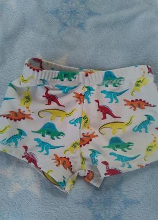 Плавкы динозавры