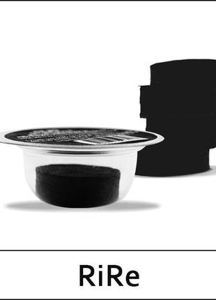 Маска для удаления черных точек и глубокой очистки пор.