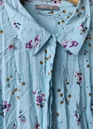 Сорочка, рубашка orsay