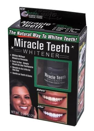 Порошок для відбілення зубів