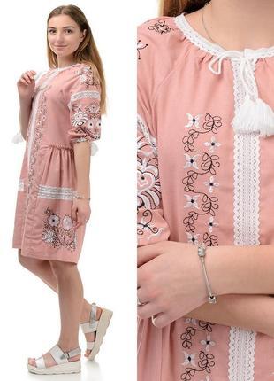 Нежное,нарядное женское платье-вышиванка миди