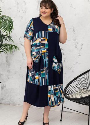 Шикарное летнее платье большого размера с карманами