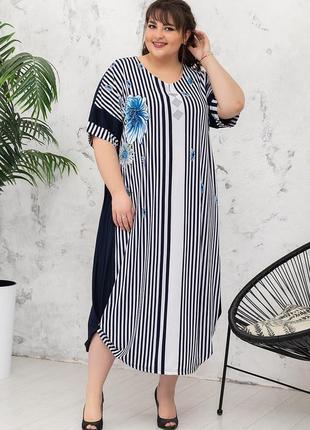 Шикарное летнее платье большого размера