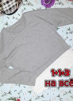 🎁1+1=3 модный серый свитер свитерок с имитацией рубашки tu, размер 46 - 48
