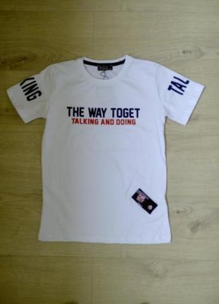 Белая футболка для подростка. турция