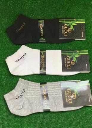Носки  мужские короткие сеточка gucci 👑 3 пары 105 грн
