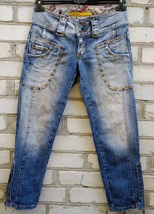Укороченные джинсы fracomina