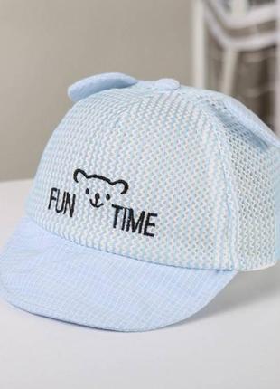Кепка fun time блакитна