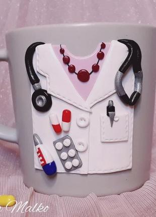 Чашка для врача
