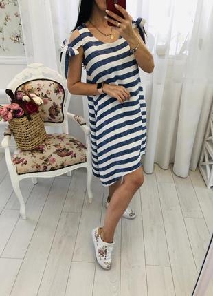 Сарафан платье в полоску льняное лён