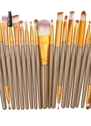 Кисти для макияжа 20 штук