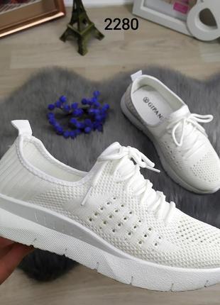 Женские белые кроссовки мокасины весенне-летние, новинка, украина