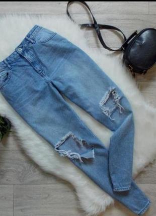 Стильные рваные джинсы forever 21
