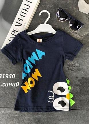 Крутейшие футболочки для ваших маленьких модников! яркие футболки, разные цвета и размеры!