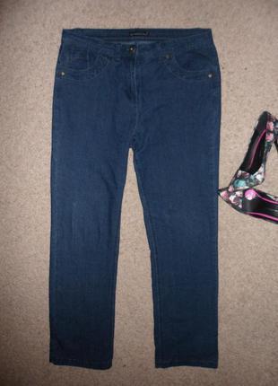 L-xl  отличные не плотные джинсы высокая посадка