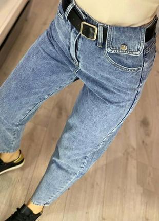 Mom джинсы