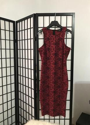 Сукня ax paris