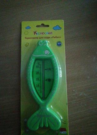 "Термометр для воды ""рыбка"""