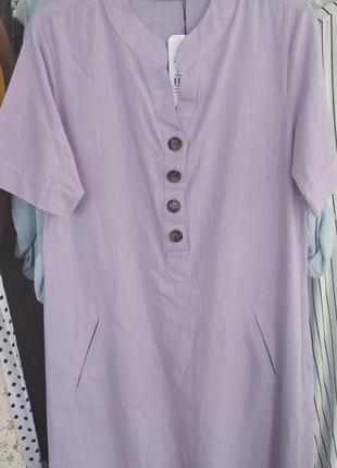Платье,лен,цвет фиалковый, размер 42 евро,цена шок💥🔥,очень мало осталось.