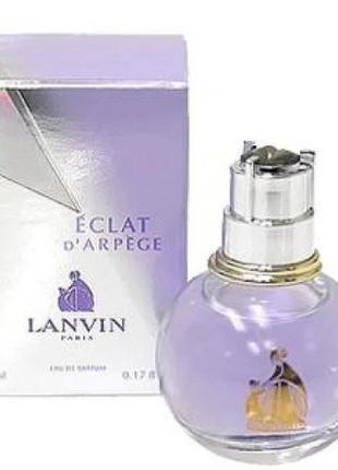 Женская туалетная вода eclat d'arpège lanvin ( 100 мл ) в картонной коробке  luxe копия