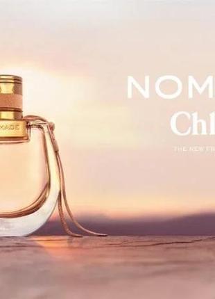Женская парфюмированная вода nomade chloe (75 мл,) luxe копия