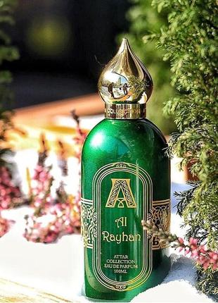 Al rayhan attar collection edp парфюмированная вода 100ml