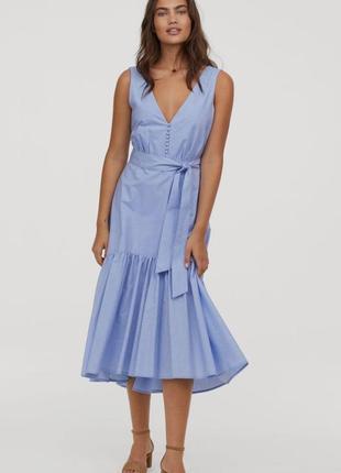 Платье сарафан h&m знижка!