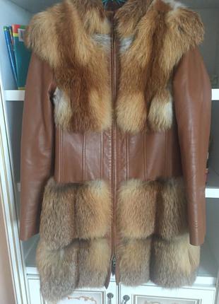Куртка трансформер лиса лисиця шуба