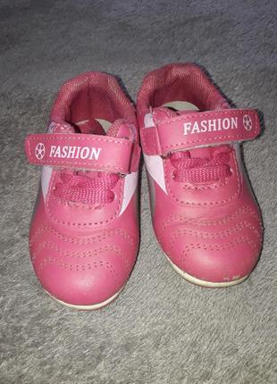 Кросівки-кеди fashion