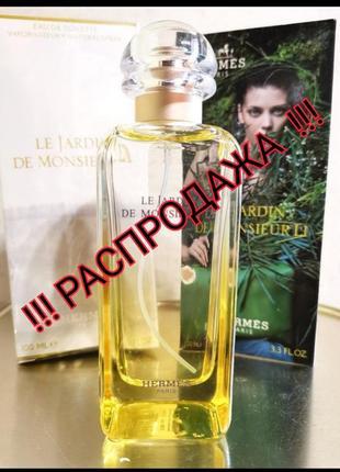 Hermes le  jardin de monsieur li 100 ml, edt , парфюм, духи - цитрусовые, свежие