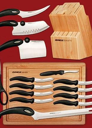 Набор профессиональных кухонных ножей miracle blade 13 в 1 3811199