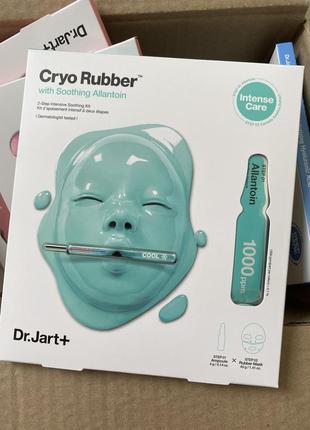 Dr jart альгинатная маска