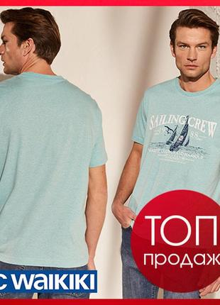 Мятная мужская футболка lc waikiki / лс вайкики sailing crew