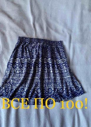 Стильная юбка новая голубая с принтом колоритная