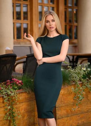 Базовое платье футляр изумрудно зеленое обтягивающее миди