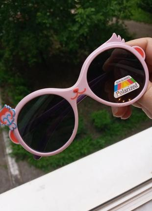 Крутые очки для девочки обезьянка гибкая оправа polarized