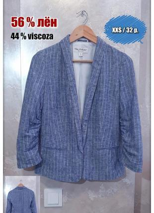 Турция льняной пиджак  в полоску