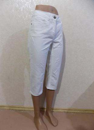 Бриджи капри джинсовые белые фирменные cecil размер 46