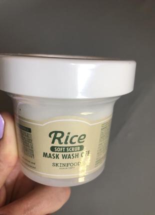 Очищающая рисовая маска для лица