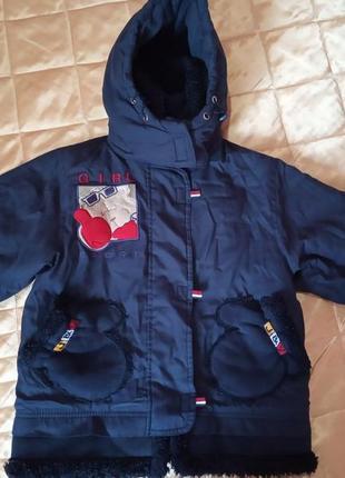 Демисезонная куртка 4-5 лет
