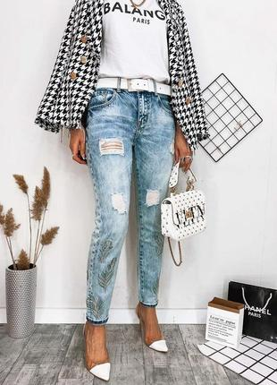 Стильные голубые джинсы мом женские р. 25-30