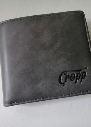Мужской кошелёк портмоне