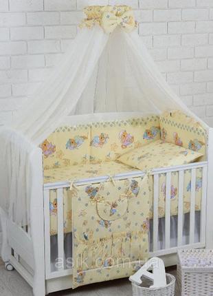 """Комплекты постельного белья """"мишки на подушках"""" люлька + в подарок держатель для балдахина"""